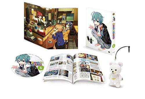 【Amazon.co.jp限定】SHIROBAKO 第4巻 (オリジナルデカ缶バッチ・B2ポスター付 )(初回生産限定版) [Blu-ray]