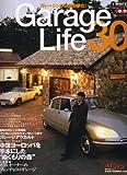 Garage Life (ガレージライフ) 2017年1月号 Vol.70