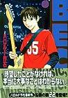 BECK 第22巻 2005年04月15日発売