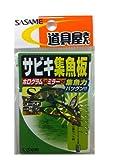 ささめ針(SASAME) PA224 道具屋 サビキ集魚板 ゴールド S