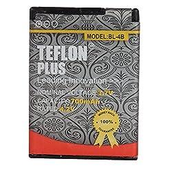 Teflon Plus 700 Mah Lithium Ion Battery For Nokia BL 4B 2630 2760 5000 6111 7070 3606
