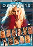 Playboy: Cyber Girls [Import]