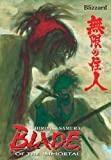 img - for Blade of the Immortal Volume 26: Blizzard book / textbook / text book