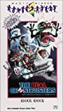 The Real Ghostbusters, Vol. 1: Knock Knock [VHS]