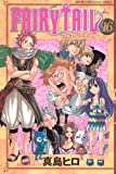 FAIRY TAIL 16 (少年マガジンコミックス)