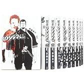 闇金ウシジマくん コミック 1-28巻セット (ビッグコミックス)