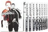 闇金ウシジマくん コミック 1-26巻 セット (ビッグコミックス)