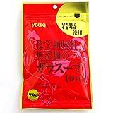 ユウキ食品 化学調味料無添加のガラスープ(顆粒) 70g×2袋セット