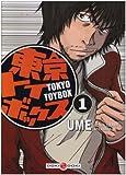 echange, troc Ozawa Takahiro - Tokyo Toy Box, Tome 1 :