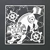 Lion Dog, Chinese Papercut (Print On Demand)