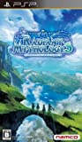 Tales of The World: Radiant Mythology 3 [Japan Import]