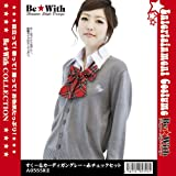 【Be★With-ex】すくーるカーディガングレー・赤チェックセット