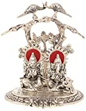 Ovin Brass Lakshmi Ganesh Kadam Idol - (17.78 Cms X 15.24 Cms X 22.86 Cms, Black & White)