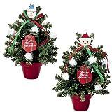 【クリスマス景品】スマイルクリスマスツリー(6個)  (おまけ紙風船付き セット)