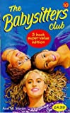"""The Babysitters Club Collection: """" Mary Anne and the Great Romance """" , """" Mallory and the Mystery Diary """" , """" Welcome Back Stacey! """" No. 10 (Babysitters Club Collection) (0590637002) by Martin, Ann M."""