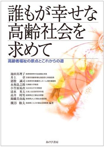 高井真理子の画像 p1_7