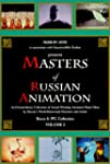 Masters of Russian Animation: Volume 2