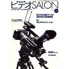 ビデオ SALON (サロン) 2006年 06月号 [雑誌]