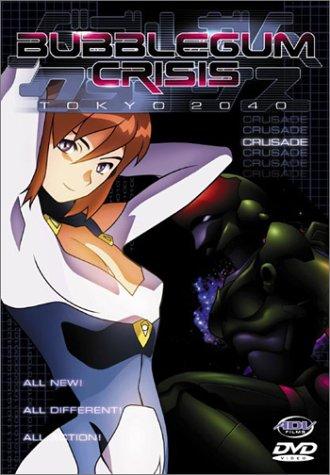 Bubblegum Crisis - Tokyo 2040 - Vol. 2 [1999] [DVD]
