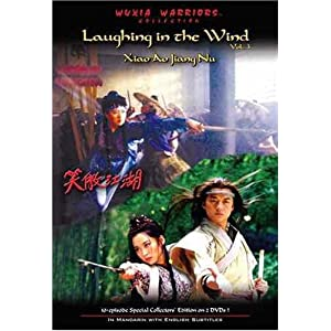 Laughing in the Wind, Vol. 3: Wuxia Warriors Collection movie