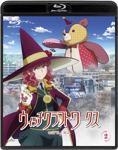 ウィッチクラフトワークス 2 [Blu-ray]