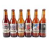 ベアードビール飲み比べセット ベアードブルワリーガーデン 修善寺 6本 静岡県 ベアードブルーイング クラフト ビール