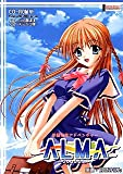 ALMA ~ずっとそばに・・・~ CD-ROM版