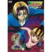 魔人探偵 脳噛ネウロ 1 [DVD]