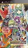 echange, troc Shin Master of Monsters Final EX (System Soft Selection)[Import Japonais]