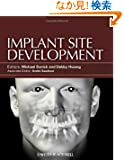 Implant Site Development