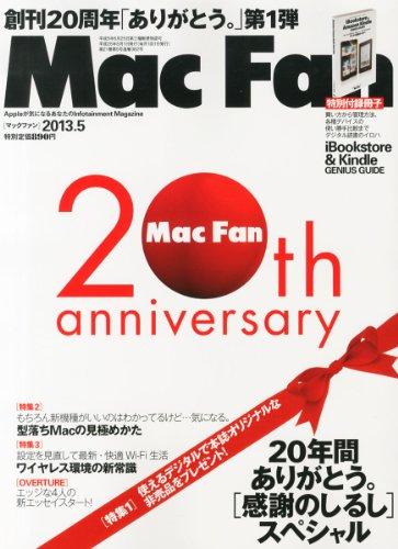 Mac Fan (マックファン) 2013年 05月号 [雑誌]