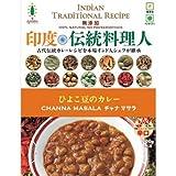 アンビカ Ambika チャナ マサラ Chana Masala ひよこ豆のカレー 200g 1セット(5個入)