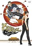 チャンドニー・チョーク・トゥ・チャイナ [DVD]