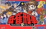麻雀刑事 MAHJONG POLICE