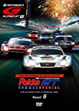 SUPER GT 2009 Round6 鈴鹿サーキット [DVD]