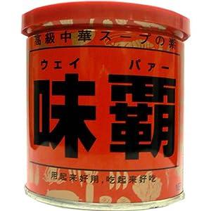 味覇(ウェイパー) 缶 250g