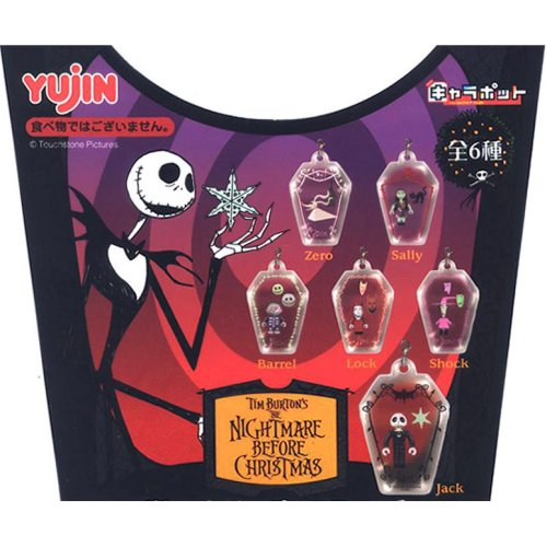 Buy Nightmare Before Christmas Yujin Zipper-lock Figures (One Random ...