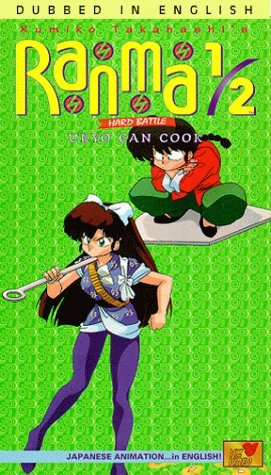 Ranma 1/2 - Hard Battle, Vol. 1: Ukyo Can Cook [VHS]