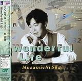 Wonderful Life(紙ジャケット仕様)