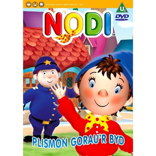 nodi-plismon-goraur-byd-mr-plod-the-best-policeman-reino-unido-dvd