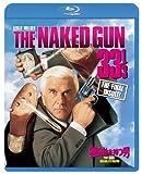裸の銃を持つ男 PART33 1/3 最後の侮辱[Blu-ray/ブルーレイ]