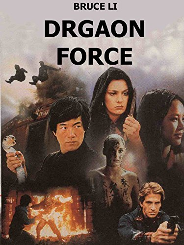 Dragon Force on Amazon Prime Video UK