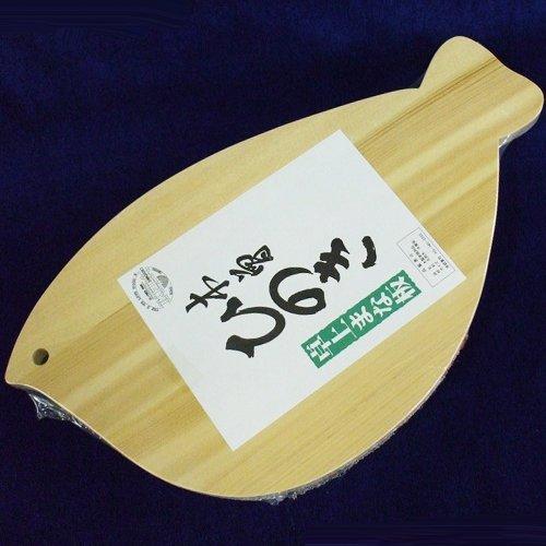 上質天然木曽ひのき 【 卓上まな板 魚 】 カッティングボード 日本製 社寺仏閣の池田木材製
