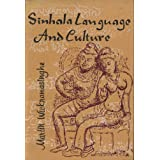Sinhala language and culture.