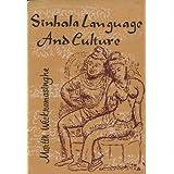 Sinhala language and culture.