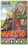 NARUTO―ナルト― 42 (ジャンプコミックス)