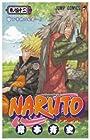 NARUTO -ナルト- 第42巻