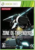 ZONE OF THE ENDERS HD EDITION (�̾���)