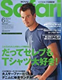 Safari (サファリ) 2010年 06月号 [雑誌]