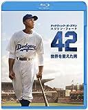 42 ~世界を変えた男~ブルーレイ&DVDセット(初回限定生産)